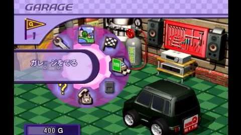 約7年ぶりにチョロQHG3 プレイ動画 2