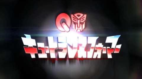 "Q Transformers Kaette Kita Convoy no Nazo - OP Opening Fulli ""physical"" by OLDCODEX"