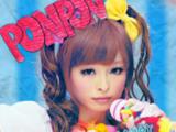 Ponponpon (Raon Lee Cover)