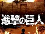 Guren No Yumiya (Jonathan Young Cover)