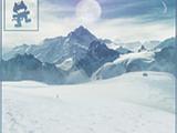 Insight (Nyctophobe Remix)