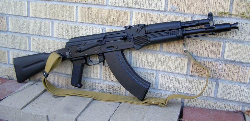 Resultado de imagem para AK-104