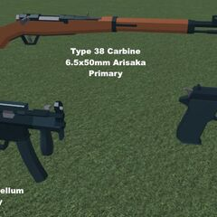 Three new civilian guns will be added