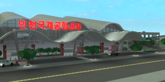 Airport preview