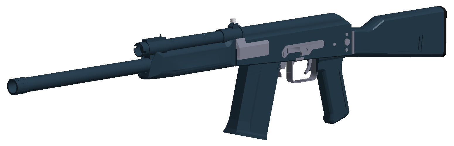 Saiga 12 Gallery Phantom Forces Wiki Fandom Powered By