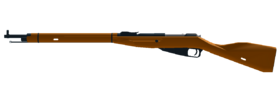 Mosin HD