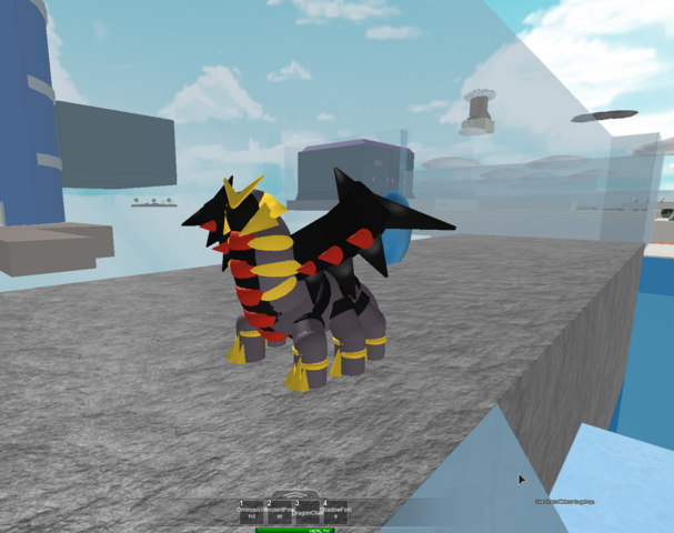 File:Altered Forme Giratina.png