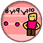 Just Gettin' Started