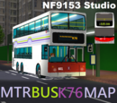 MTRB K76 City
