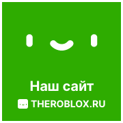 https://theroblox