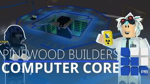 Pinewood Computer Core Roblox Wikia Fandom
