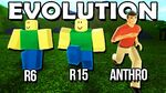 ROBLOX EVOLUTION ANTHRO