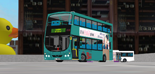 First EO Port Updated bus