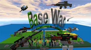 Base Wars: The Land   Roblox Wikia   FANDOM powered by Wikia