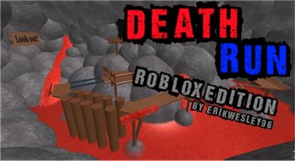Ficheiro:Deathrun.jpg