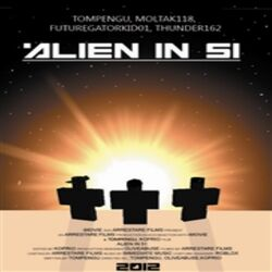 Alien in 51