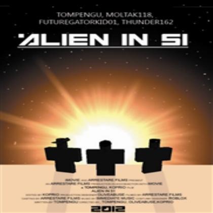 File:Alien in 51.jpg