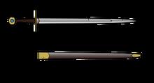 Sword parts