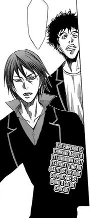 Kyosuke and Kaoru
