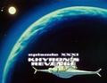 Remastered title xxxi khyron's revenge.png