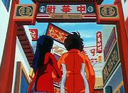 Homecoming China Town