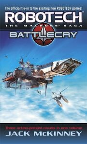 Battle Cry omnibus cover