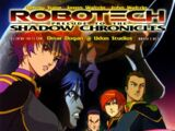 Robotech: Prelude to the Shadow Chronicles 5: The Children of the Shadows