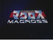 Super Dimendional Fortress Macross Title