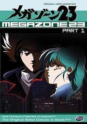 Megazone 23 Part 1