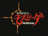 Genesis Climber MOSPEADA