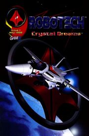 Robotech Chrystal Dreams