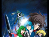 Robotech: Love & War