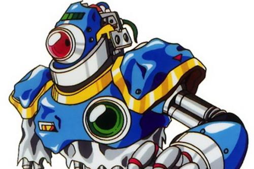 Robot Supremacy Wiki