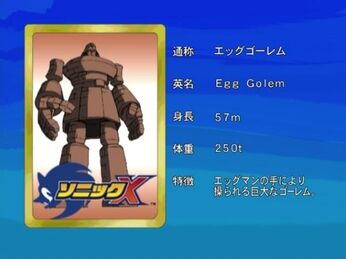 608px-EG