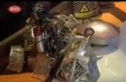 Krab-Bot Philipper 2 Refbot
