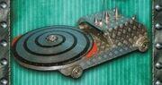 Hypno-Disc EXT2