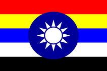 自协会会旗