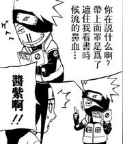Masque de Kakashi