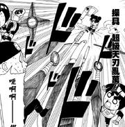 Outil de Ninja - Super Lame Volante du Chaos (Manga)