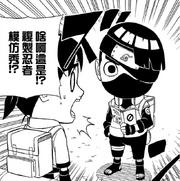 Lee déguisé en Kakashi