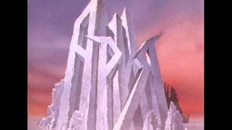 Ария (Aria) Бивни Чёрных Скал