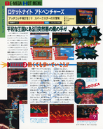 Rocket Knight Adventures Beep MegaDrive July1993 Page 64