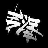 Suji decal icon