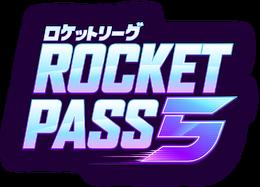 Rocket Pass5