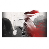 Ink Wash player banner icon