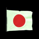 Japan antenna icon