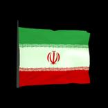 Iran antenna icon