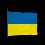 Ukraine antenna icon