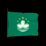 Macau antenna icon