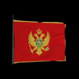 Montenegro antenna icon